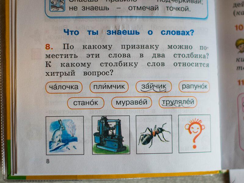 Смешные задачки картинки